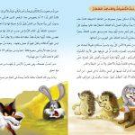 Book 01.pdf