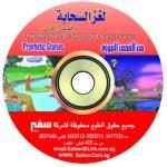 CD17 copy