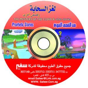 CD17 copy 1