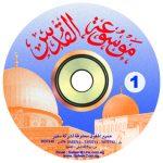 CD19 copy
