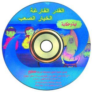 CD22 1