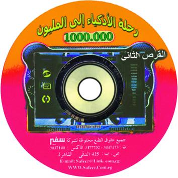 CD قسم الــ