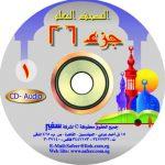 CD40 copy