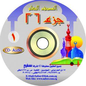 CD40 copy 1