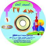 CD41 copy