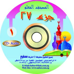 CD41 copy 1